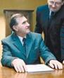 Stanisław Płoskoń